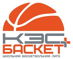логотип Школьной баскетбольной лиги