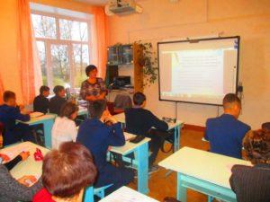 """на """"открытом уроке"""" по русскому языку"""