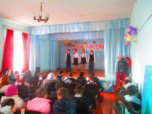 выступление 7 класса