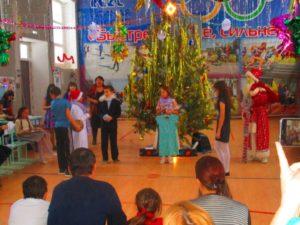новогоднее мероприятие_5-7 классы_9