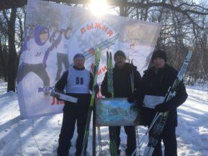 Лыжня России - 2018_3