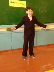 """""""Живая классика""""_2018_3"""