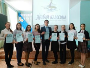 """муниципальный этап """"Живой классики""""_2018_2"""