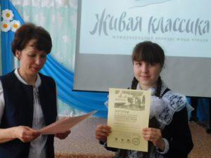 """муниципальный этап """"Живой классики""""_2018_3"""