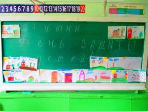 рисовали к Дню защиты детей