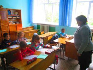 подготовительные занятия для будущих первоклассников_1