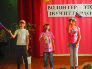 концерт_2