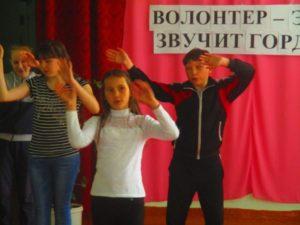 концерт_3