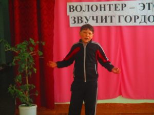 """звёздочка"" концерта"