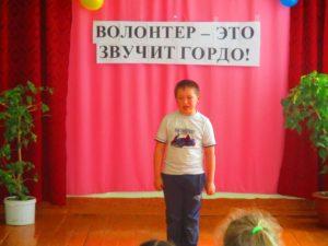 концерт_5