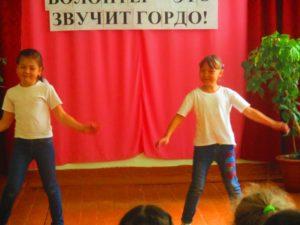 концерт_6