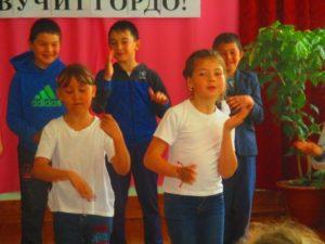 концерт_7