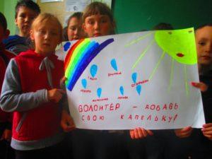 плакат младшего отряда