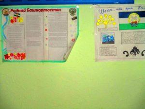самлдельные плакаты по истории и культуре региона_2