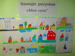 рисунки про родную деревню_2