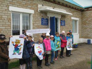 волонтёры в дошкольном отделении_1