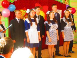 выступление одиннадцатиклассников