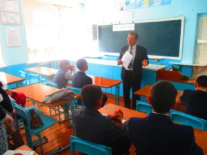 урок России в 7 классе