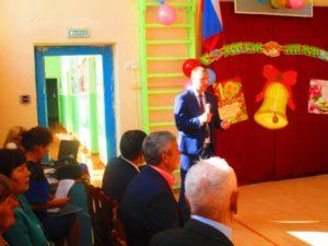 выступление замглавы Аургазинского района С.П.Цуканова