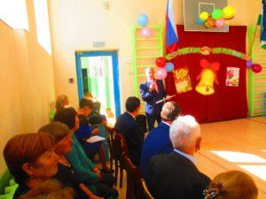 выступление главы сельского поселения Ю.Н.Ефимова