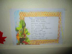 открытка на двери каждого кабинета