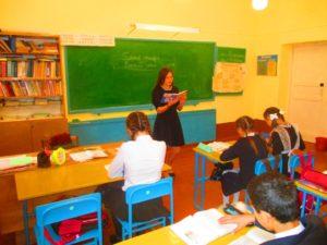 дублёр учителя русского языка