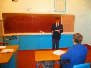 дублёр учителя математики