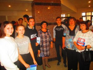выпускники и родители на районном собрании