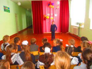 выступление_2 класс_2