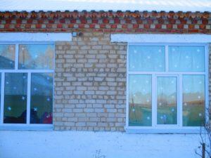 окнаа преобразились