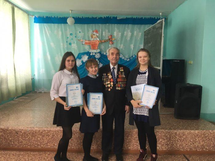 призёры конкурса