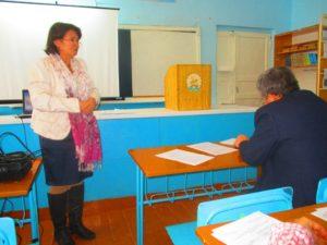 обсуждают качество подготовки к муниципальному этапу Всероссийской олимпиады школьников