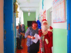 классный руководитель и Дед Мороз