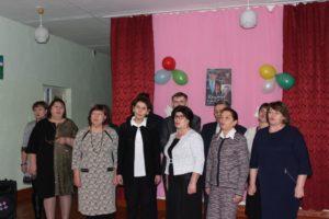 музыкальный номер педагогического коллектива