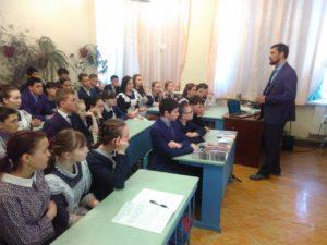 выступление лектора_2