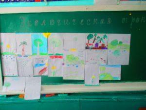 рисунки на тему экологической тропы
