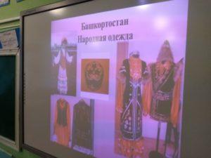 о национальной одежде