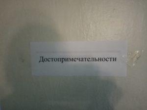 """станции квест-игры """"Соцветие курая"""""""