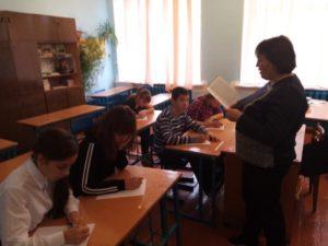 тотальный диктант на башкирском языке