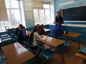 диктант на чувашском