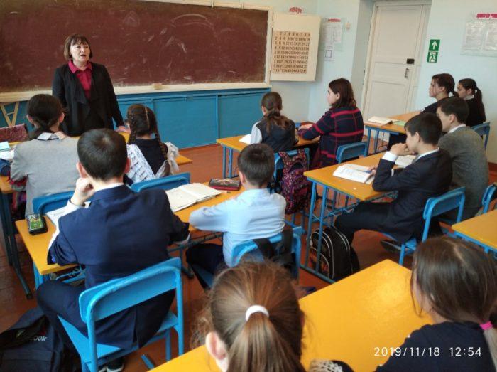 встреча с учащимися