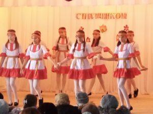 """танец группы Радость"""""""