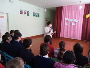 выступление Ефимовой А.В.