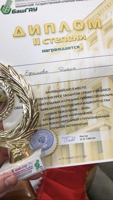 диплом 2 место в номинации