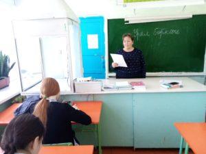 на татарском языке