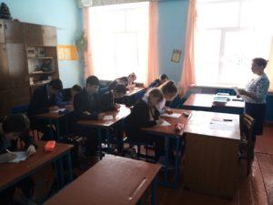 пишут на чувашском языке