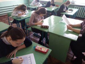 пишут на русском языке