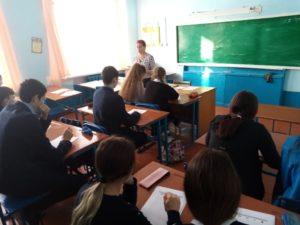 слушают текст на чувашском языке