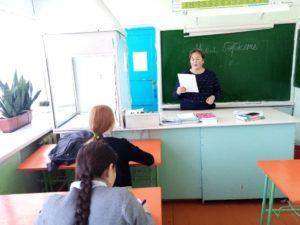 читают на татарском языке