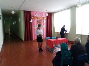 выступление учащихся